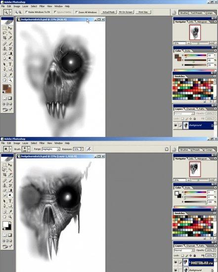 Рисование dodge и burn