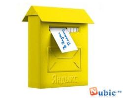 yandexbox