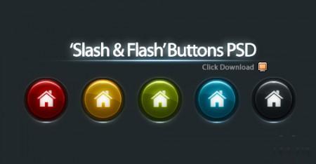 Красивые светящиеся кнопочки